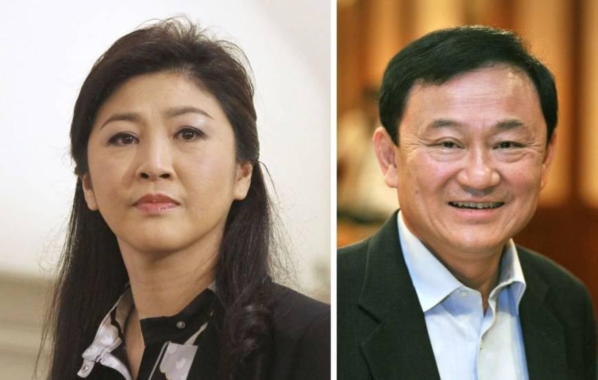 Thái Lan sẽ yêu cầu Hong Kong dẫn độ cựu Thủ tướng Thaksin Shinawatra