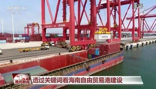 Trung Quốc chính thức xây dựng Cảng thương mại tự do lớn nhất thế giới